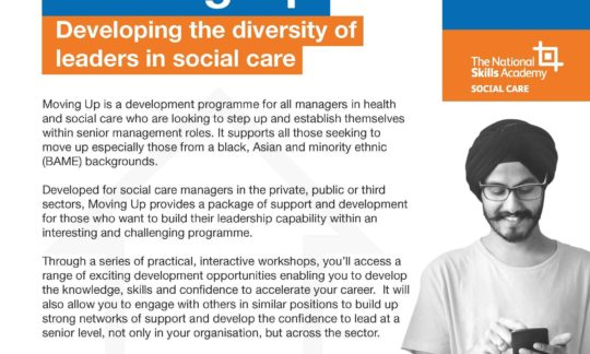 Moving Up leadership programme from Skills for Care